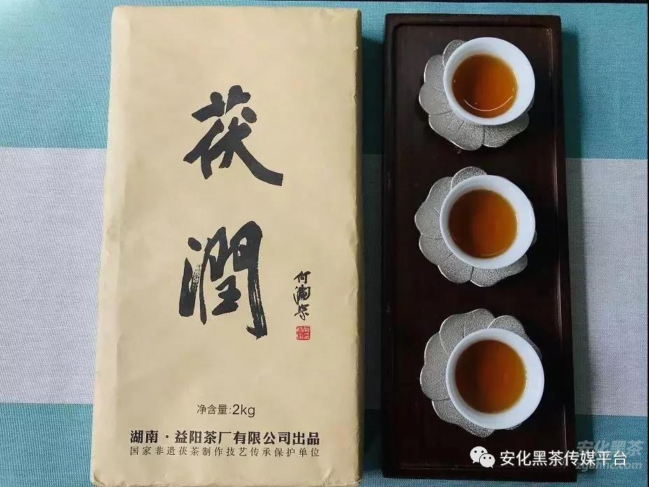 """继宗茯之后,湘益又一爆款力作""""茯润""""茯茶即将上市!"""